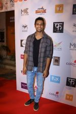Vicky Kaushal at The Second Edition Of Colors Khidkiyaan Theatre Festival on 5th March 2017 (63)_58bd0a3498333.JPG