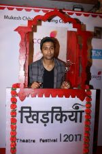 Vicky Kaushal at The Second Edition Of Colors Khidkiyaan Theatre Festival on 5th March 2017 (65)_58bd0a37f218c.JPG