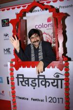 Yashpal Sharma at The Second Edition Of Colors Khidkiyaan Theatre Festival on 5th March 2017 (14)_58bd0a47b2950.JPG