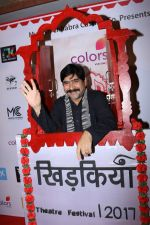 Yashpal Sharma at The Second Edition Of Colors Khidkiyaan Theatre Festival on 5th March 2017 (18)_58bd0a4dcc94a.JPG
