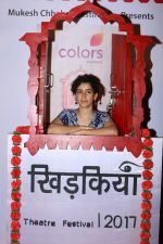 sanya malhotra at The Second Edition Of Colours Khidkiyaan Theatre Festival in __Sathaye College on 4th March 2017 (27)_58bd00f436a3f.JPG