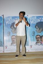Arif Zakaria at Trailer & Poster Launch Of Film Blue Mountains on 6th March 2017 (24)_58bee255c1b26.JPG
