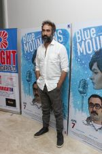 Ranvir Shorey at Trailer & Poster Launch Of Film Blue Mountains on 6th March 2017 (23)_58bee2721d827.JPG