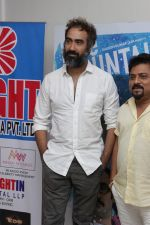 Ranvir Shorey at Trailer & Poster Launch Of Film Blue Mountains on 6th March 2017 (32)_58bee28465f84.JPG