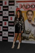 Shibani Dandekar at the Trailer Launch Of Film Noor on 7th March 2017 (44)_58beb852483e6.JPG