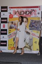 Sonakshi Sinha at the Trailer Launch Of Film Noor on 7th March 2017 (37)_58beb899ac42e.JPG