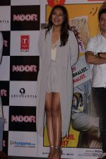 Sonakshi Sinha at the Trailer Launch Of Film Noor on 7th March 2017 (58)_58beb8b00d0a8.JPG