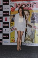 Sonakshi Sinha at the Trailer Launch Of Film Noor on 7th March 2017 (64)_58beb8b1e43c6.JPG