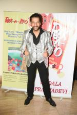 Umesh Pherwani at Peek-a-Boo institute for Pre School education organization its musical concert 2017 Dance of the world on 6th March 2017_58be558ab7926.JPG