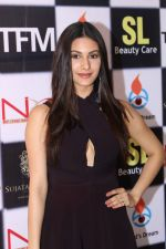 Amyra Dastur attends Princess India 2016-17 on 8th March 2017 (46)_58c12f7709f04.JPG