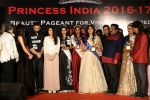 John Abraham attends Princess India 2016-17 on 8th March 2017 (11)_58c12fad4140a.JPG