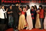 John Abraham attends Princess India 2016-17 on 8th March 2017 (14)_58c12faf0de4c.JPG