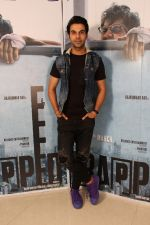 Raj Kumar Yadav Spotted During Promotion Of Film Trapped on 8th March 2017 (13)_58c127ad3eda5.JPG