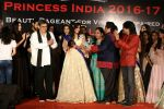 Subhash GHai attends Princess India 2016-17 on 8th March 2017 (85)_58c130a7a0c59.JPG