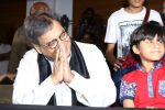 Subhash Ghai attends Princess India 2016-17 on 8th March 2017 (30)_58c13097a2a03.JPG