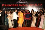 Subhash Ghai attends Princess India 2016-17 on 8th March 2017 (50)_58c1309fd5198.JPG