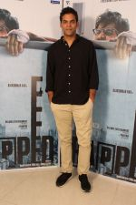 Vikramaditya Motwane Spotted During Promotion Of Film Trapped on 8th March 2017 (33)_58c12829729b8.JPG