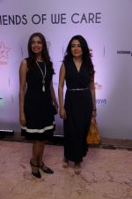 Achala Sachdev, Mini Mathur at International Women�s We Care An EEMA on 9th March 2017 (28)_58c27229e5b4d.JPG