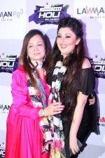Archana Kochhar, Smita Thackeray at Pre-Celebration Of India Premiere Edm Holi Festival on 9th March 2017 (19)_58c27b5dbf35f.JPG