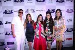 Archana Kochhar, Smita Thackeray, Lucky Morani, Mohammed Morani at Pre-Celebration Of India Premiere Edm Holi Festival on 9th March 2017 (20)_58c27caab0fb0.JPG