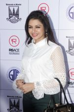 BHagyashree at the Launch of Ramesh Sippy Academy Of Cinema & Entertainment on 9th March 2017 (39)_58c275662ed5d.JPG