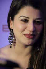 Kainaat Arora at International Women�s We Care An EEMA on 9th March 2017 (56)_58c27140a3614.JPG