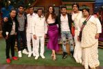 Kiara Advani promote Machine on the sets of The Kapil Sharma Show on 9th March 2017 (21)_58c27f483c9d6.JPG