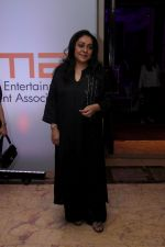 Meghna Gulzar at International Women�s We Care An EEMA on 9th March 2017 (23)_58c27164b6fef.JPG