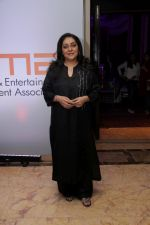 Meghna Gulzar at International Women�s We Care An EEMA on 9th March 2017 (24)_58c2716623fd8.JPG