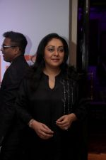 Meghna Gulzar at International Women�s We Care An EEMA on 9th March 2017 (25)_58c2716741cf4.JPG