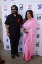 Roop Kumar Rathod, Sonali Rathod at the Launch of Ramesh Sippy Academy Of Cinema & Entertainment on 9th March 2017 (8)_58c275d48a0f5.JPG