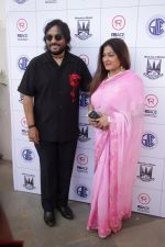 Roop Kumar Rathod, Sonali Rathod at the Launch of Ramesh Sippy Academy Of Cinema & Entertainment on 9th March 2017 (9)_58c275ca84824.JPG