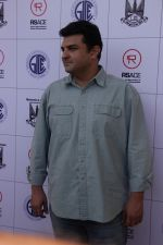 Sidharth Roy Kapoor at the Launch of Ramesh Sippy Academy Of Cinema & Entertainment on 9th March 2017 (10)_58c275ffad652.JPG
