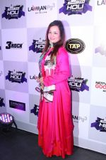 Smita Thackeray at Pre-Celebration Of India Premiere Edm Holi Festival on 9th March 2017 (14)_58c27bcd240aa.JPG