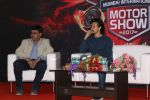 Tiger Shroff Launches Mumbai International Motor Show 2017 on 9th March 2017 (5)_58c272a612f17.JPG