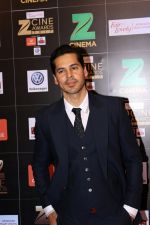 Dino Morea at Red Carpet Of Zee Cine Awards 2017 on 12th March 2017 (22)_58c68b5423d2e.JPG