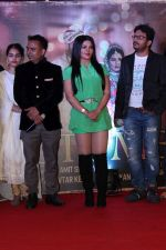 Rakhi Sawant at the Music Launch Of Hindi Film Kutumb on 9th March 2017 (15)_58c649265bdc1.JPG