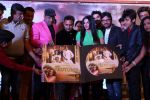 Rakhi Sawant at the Music Launch Of Hindi Film Kutumb on 9th March 2017 (17)_58c6492a218e8.JPG