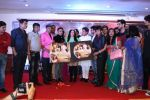 Rakhi Sawant at the Music Launch Of Hindi Film Kutumb on 9th March 2017 (1)_58c6490ce253d.JPG