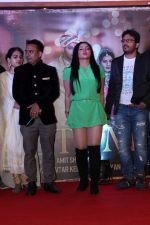 Rakhi Sawant at the Music Launch Of Hindi Film Kutumb on 9th March 2017 (14)_58c6492477f33.JPG