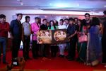 Rakhi Sawant at the Music Launch Of Hindi Film Kutumb on 9th March 2017 (18)_58c6492bdd6f9.JPG
