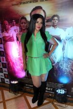 Rakhi Sawant at the Music Launch Of Hindi Film Kutumb on 9th March 2017 (2)_58c6490f45f18.JPG