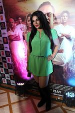 Rakhi Sawant at the Music Launch Of Hindi Film Kutumb on 9th March 2017 (3)_58c6491182b7d.JPG
