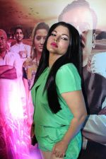 Rakhi Sawant at the Music Launch Of Hindi Film Kutumb on 9th March 2017 (4)_58c64913614fb.JPG