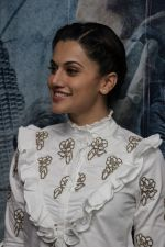 Taapsee Pannu_s Training Video And Launch Of New Song Zinda on 11th March 2017(26)_58c64a68ba6c3.JPG