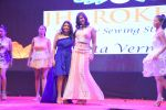 Fashion Designer Meeta Verma and Daljeet Kaur (ShowStopper) Showcasing her collection at SAILOR TODAY SEA SHORE AWARDS 2017_58c792fb43dd6.JPG