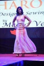 Models Walking the Ramp showcasing Meeta Verma_s Collection at SAILOR TODAY SEA SHORE AWARDS 2017 (2)_58c7930208204.JPG