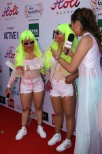 Rakhi Sawant at Zoom Holi 2017 Celebration on 13th March 2017 (45)_58c79d74c2b6d.JPG
