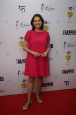 Anupama Chopra at The Jio MAMI Film Club on 14th March 2017