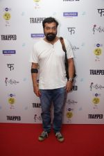 Anurag Kashyap at The Jio MAMI Film Club on 14th March 2017